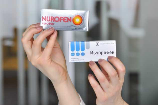 нурофен от мигрени2