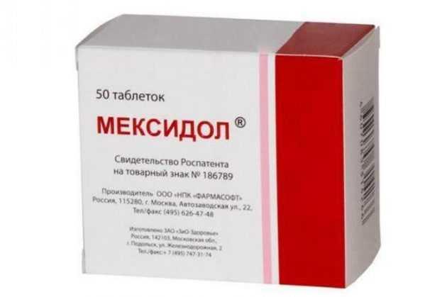 мексидол при головной боли
