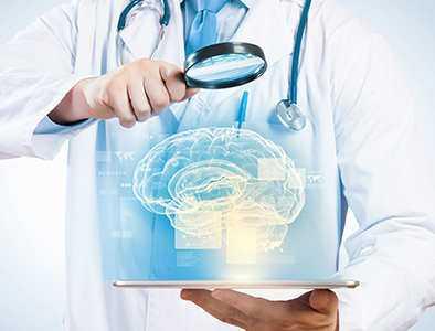 поиск клиник неврологии